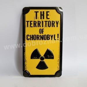 The terrritori of chornobyl!