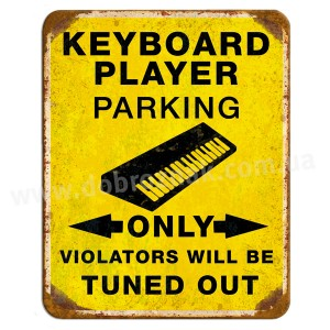 KEYBOARD PARKING!