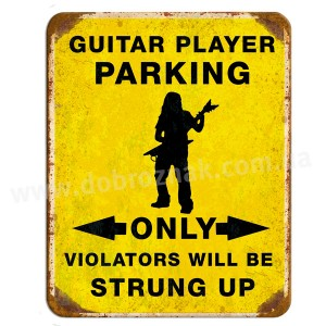 GITAR PLAYER PARKING!