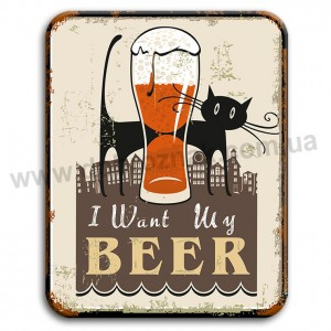 I want my BEER!