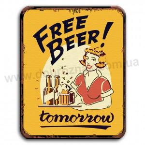 Free BEER!