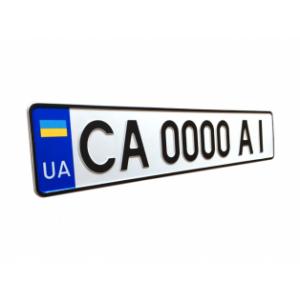 Номери нового зразку для легкових та  вантажних автомобілів (стандарт з 2015 г.)