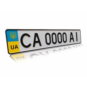 Номери старого зразку для легкових та  вантажних автомобілів (стандарт з 2004 р.)