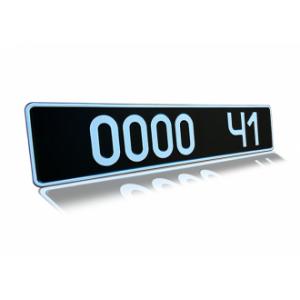 Військові номерні знаки для автомобілів тип 9 зразка 2004 року.