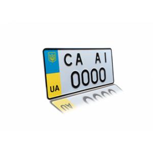 Номери  для автомобілів американського або японського виробництва. (стандарт з 2004 г.)