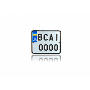 Номери для мопедів та моторолерів з об'ємом двигуна, що не перевищує 50 куб.см. (стандарт з 2015 року.)
