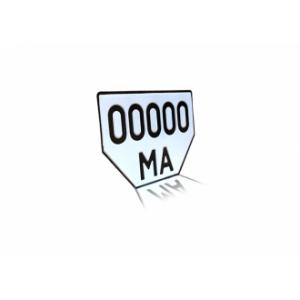 Номерні знаки для тракторів (самохідних машин) та причипів.