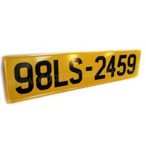 Старий номерний знак Великобританії