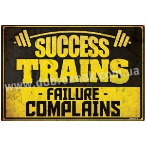 SUCCES TRAINS