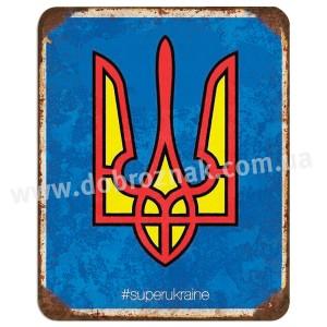 SUPER UKRAIN