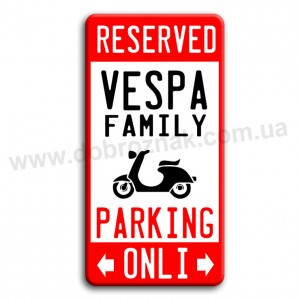 Reserved Vespa family!
