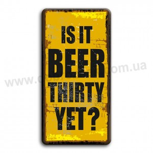 Is it BEER thirty yet?