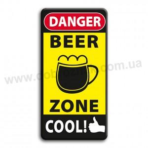 BEER zone!